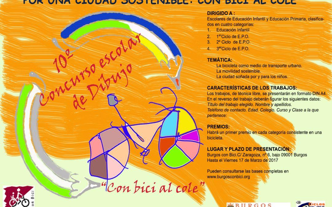 """10º Concurso escolar de dibujo""""Por una ciudad sostenible. Con Bici al Cole"""""""
